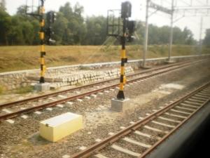 Stasiun Tiga Raksa 4