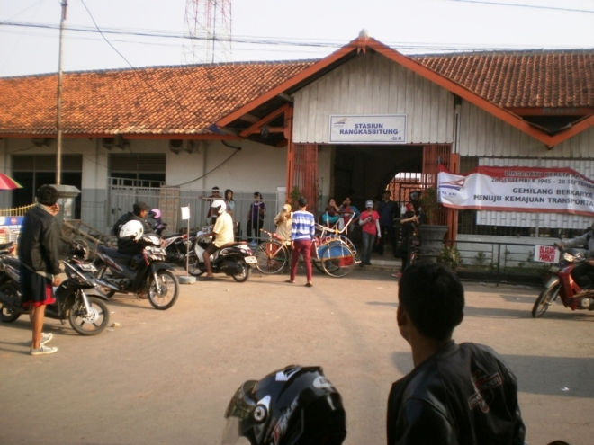 Old-fashioned front of Rangkasbitung Station