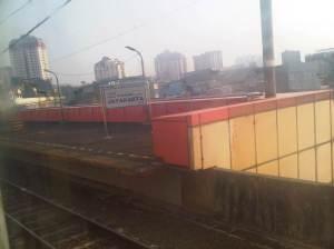 Stasiun Jayakarta